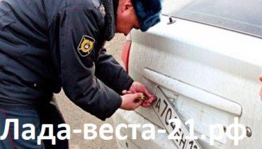 Путин запретил снимать номера с машин