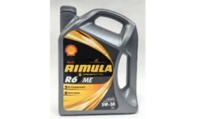 масло Шелл Римула 5w30