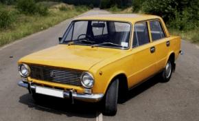 Российские автомобили Лада