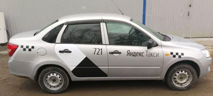 Лада в такси Яндекс