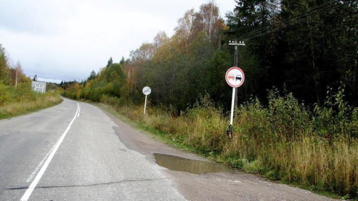 согласование дорожных знаков