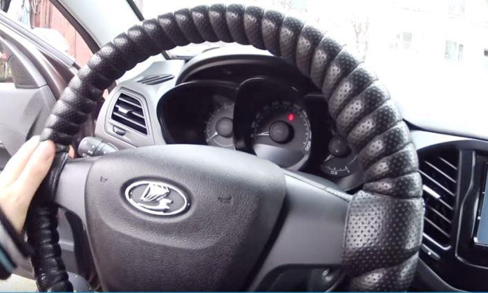 чистый руль
