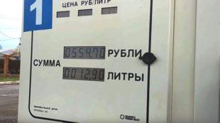 минимальный расход топлива