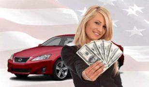 деньги под залог птс автомобиля