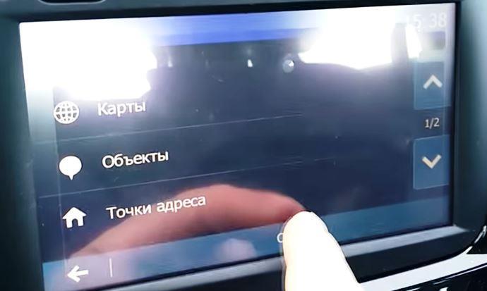 кнопка опции